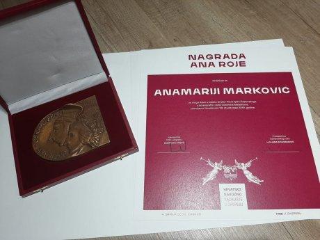 Nagrada Ana Roje HNK u Zagrebu